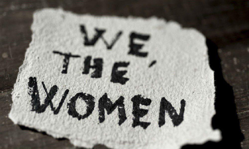 FEMINISM IS MORE THAN A NOUN